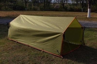 Tent10.thumb.jpg.c0ad2a078a0039a19df1b99