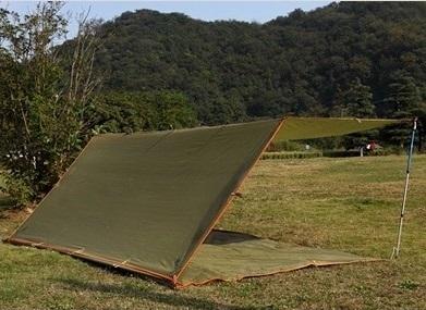 Tent21.thumb.jpg.30aecfe97757133a4949c25