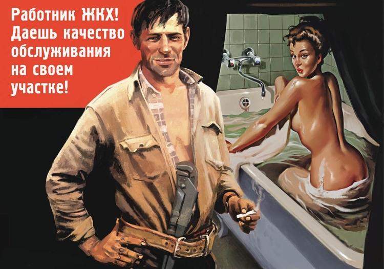 Valeriy_Barykin16.jpg