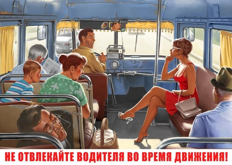 Valeriy_Barykin19.jpg