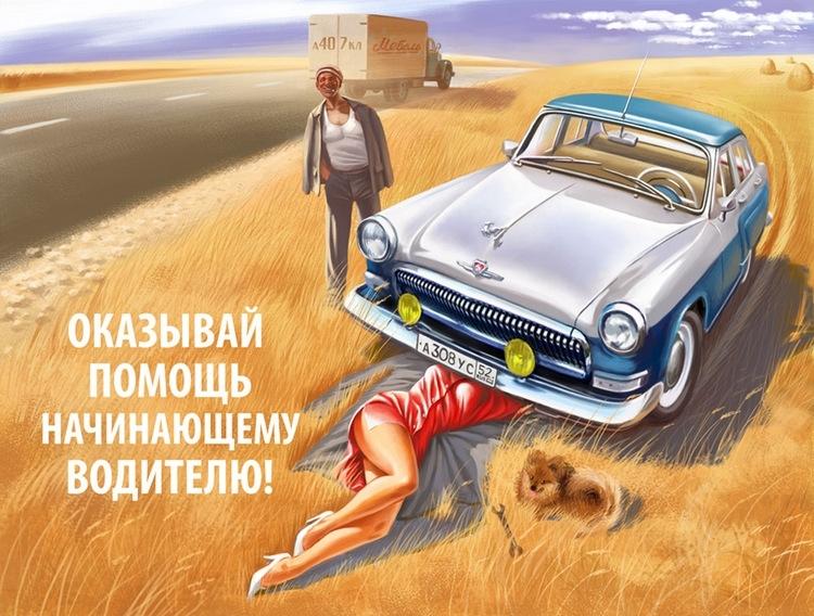 Valeriy_Barykin20.jpg