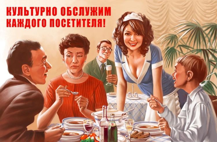 Valeriy_Barykin22.jpg