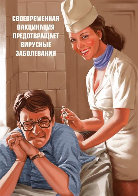 Valeriy_Barykin23.jpg