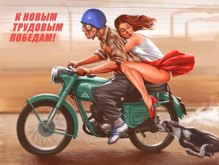 Valeriy_Barykin26.jpg