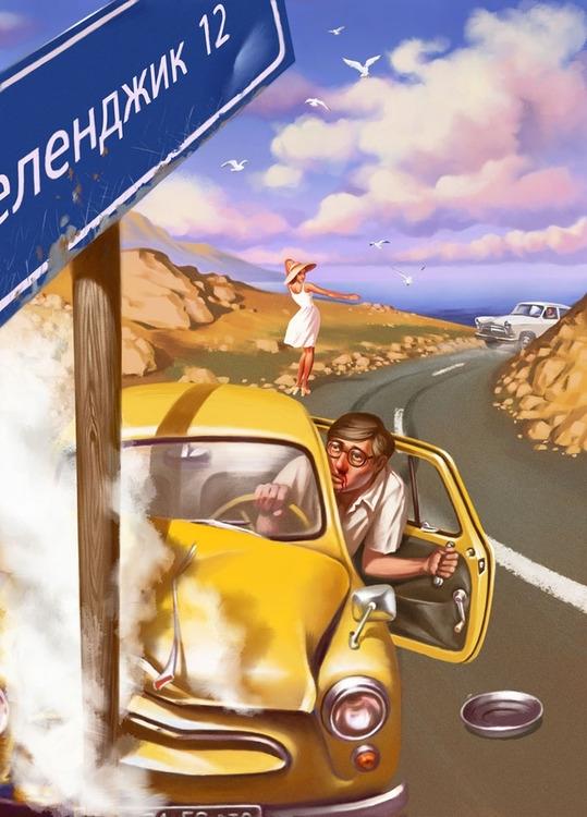 Valeriy_Barykin33.jpg